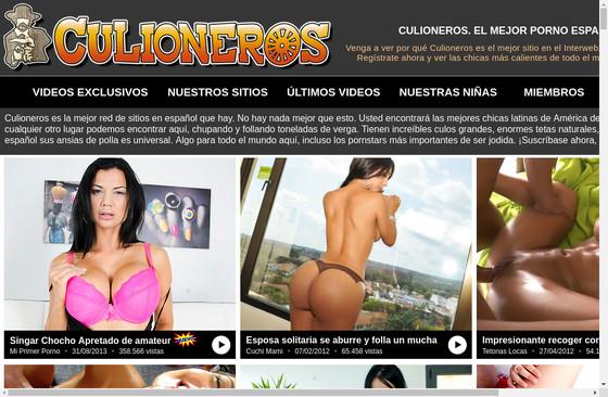 Culioneros