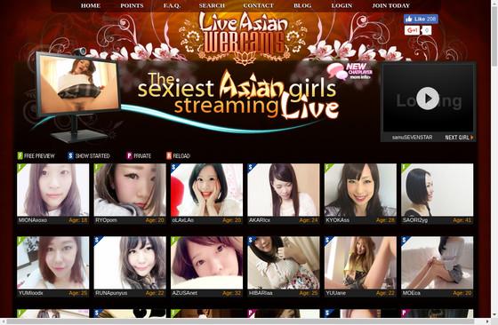 Live Asian Webcams