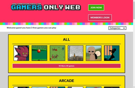 Gamers Only Web